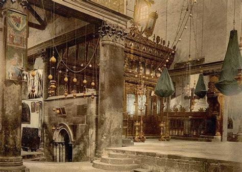 Roman House Floor Plan by Bethlehem Church Of The Nativity Jesus Christ Holyland