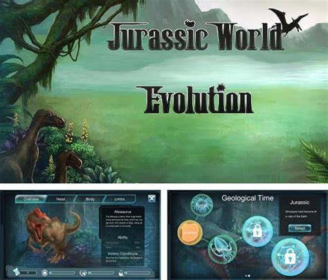 download jurassic park the game for android jurassic park builder for android free download jurassic