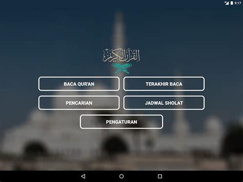 Play Store Quran Al Quran Indonesia Android Apps On Play