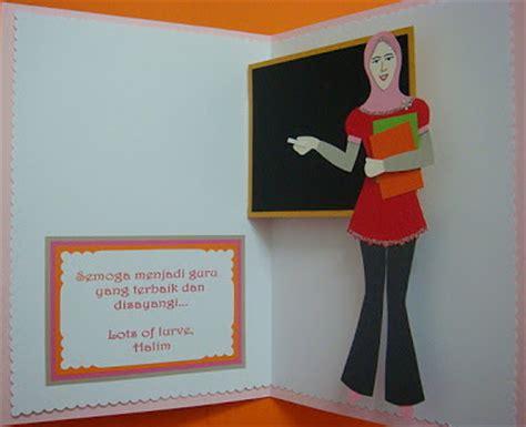 Handmade Teachers Day Cards - azlina abdul happy teachers day sweetheart