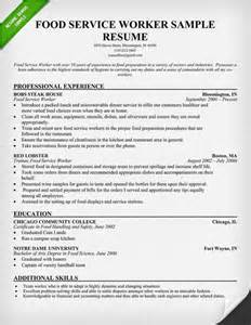 Food Service Resume Exles by Food Service Worker Resume Sle Use This Food Service Industry Resume Sle As A Template