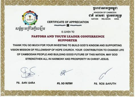 appreciation letter to for leadership pastors and youth conference 2012 183 fellowship of