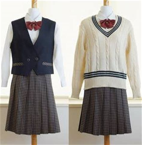 Setelan Japanese Pink seragam sekolah di jepang himade s1 unpad