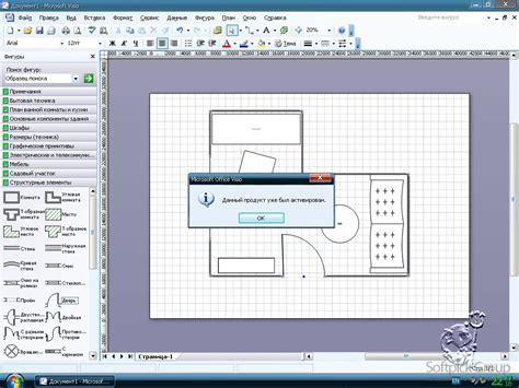 microsoft visio 2007 trial version free microsoft visio 2007 sp1 free software backupask