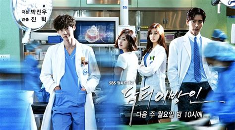 drama korea romantis judul blog archives viafecsong