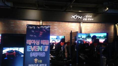 cgv yeongdeungpo cgv 앞 레이싱 이벤트 picture of cgv yeongdeungpo seoul