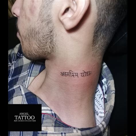 small sanskrit tattoos mantra tattoos sanskrit mantra designs sanskrit