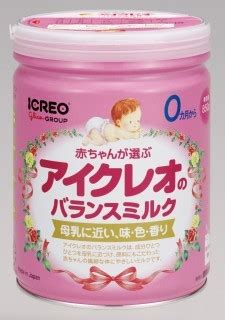 Glico Icreo Follow Up Baby Milk 9months Made In Japan history glico global official site