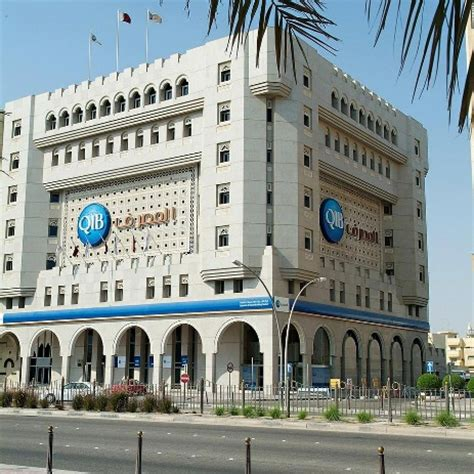 qatar islamic bank qatar islamic bank to exclusive service for