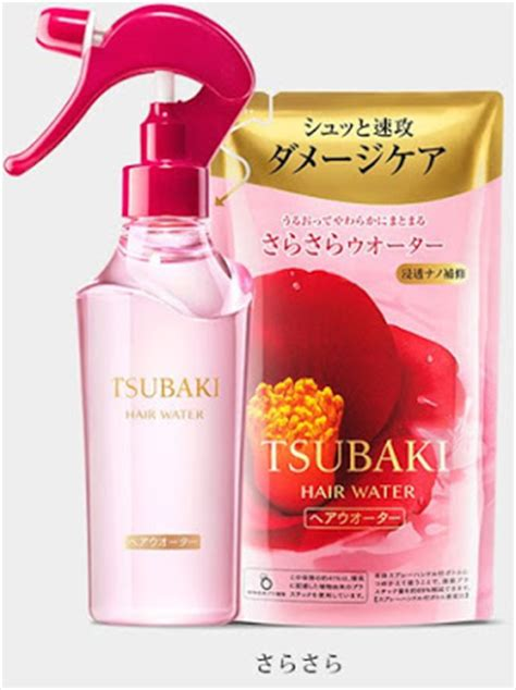asian hair products review shiseido tsubaki damage care hair water it s