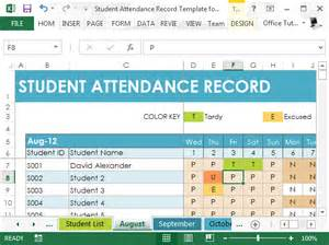 attendance management system template student attendance record template for excel