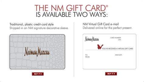 Check Neiman Marcus Gift Card Balance - neiman marcus e gift card married stuff last minute gifts e giftcards