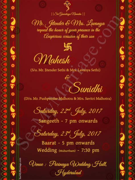 Red Carpet ? Traditional Indian Style Red Theme Wedding