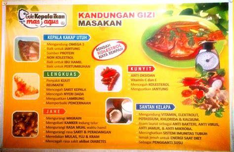 gule kepala ikan mas agus pejambon info kuliner