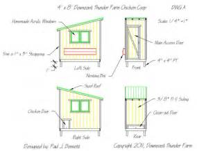 4 215 8 shed plans free loafing shed building a shed