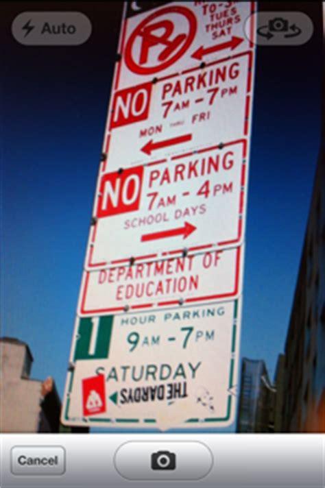 park    parking app  iphone  helps
