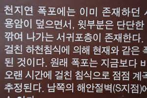 why korean is the world s most interesting language