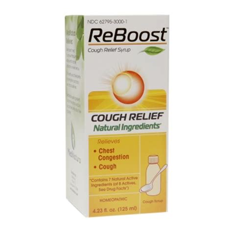 cough syrup for dogs buy reboost cough relief syrup 125 ml for dogs and cats
