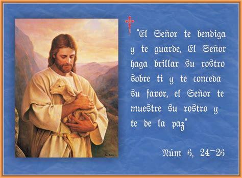 imagenes animadas religiosas catolicas religiosas cristianas y catlicas archivos imgenes gratis