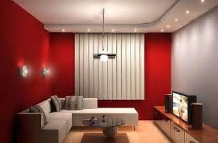 Galerry design ideas red living room