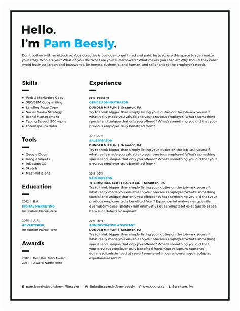 modern resume format modern resume format beautiful modern resume template