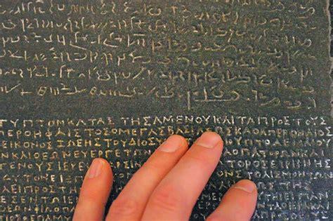 rosetta stone why is it important bilingual santos isasa