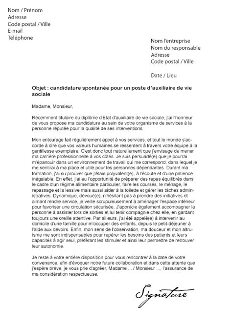 Lettre De Motivation De Avs Lettre De Motivation Pour Formation