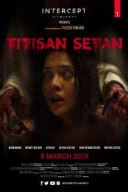 film pengabdi setan ganool nonton film indonesia terbaru 2017 2018 streaming movie