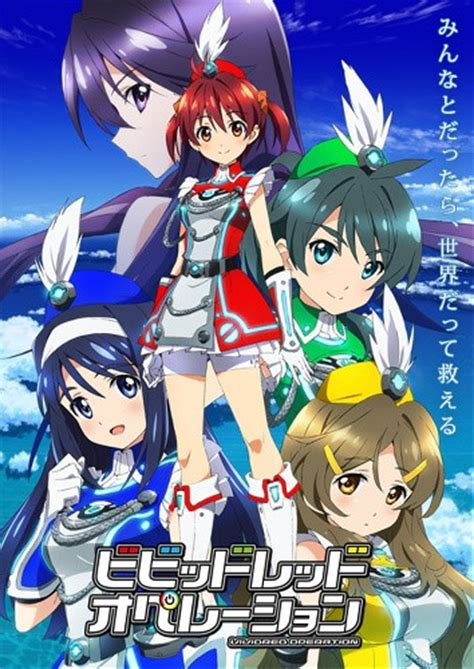 vividred operation jk vividred operation hdtv hd 720p anime torrents