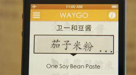 Kamus Praktis Untuk Semua Orang 7 aplikasi android untuk belajar bahasa mandarin