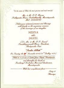 hindu wedding invitations templates cloudinvitation com
