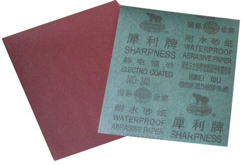 papel mojado wet papel mojado de la arena del 243 xido de aluminio 001310 papel mojado de la arena del 243 xido de