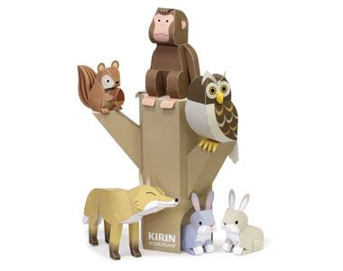 Papercraft Animals Free - kirin friends of the forest papercraft set papercraft