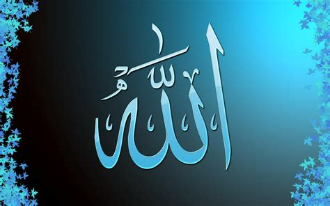Allah Images Wallpapers