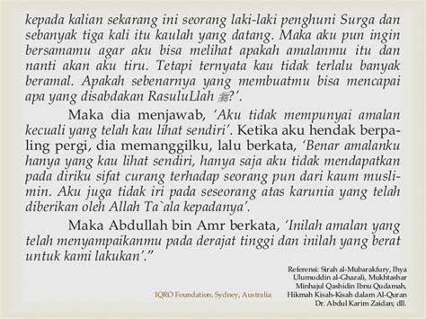 Mukhtashar Minhajul Qashidin Intisari Ihya Ulumuddin sirahnabawiyah 104 kaum yahudi di madinah dan bahaya hasad