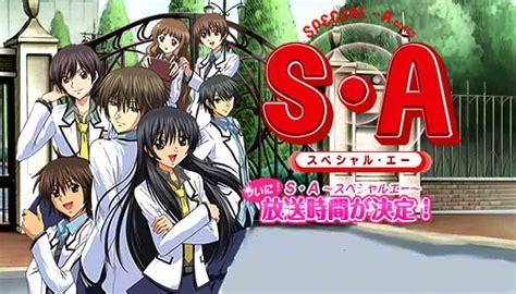 anime ero comedy terbaik special a batch subtitle indonesia kusonime