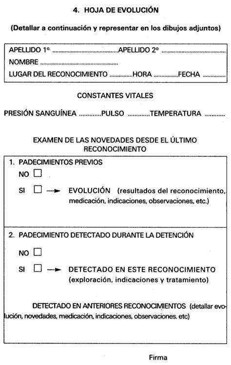 BOE.es - Documento BOE-A-1997-20472