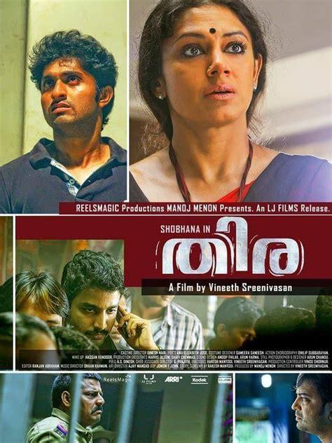 best suspense 2013 which are the best suspense thriller malayalam quora