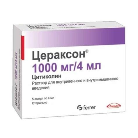 Brainact 1000 Mg Citicoline nervous system ceraxon 1000 mg 4 ml 5 vials