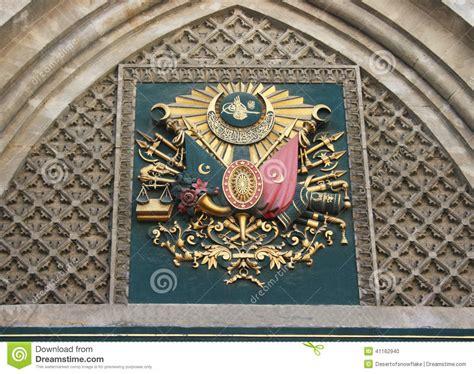 ottoman emblem emblem of ottoman empire stock illustration image 41162940