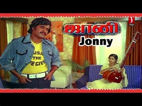 film online johnny johnny tamil full movie rajinikanth movie youtube