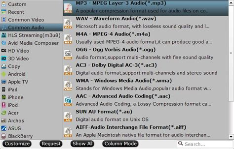 format audio dts play dts wav files in mediamonkey