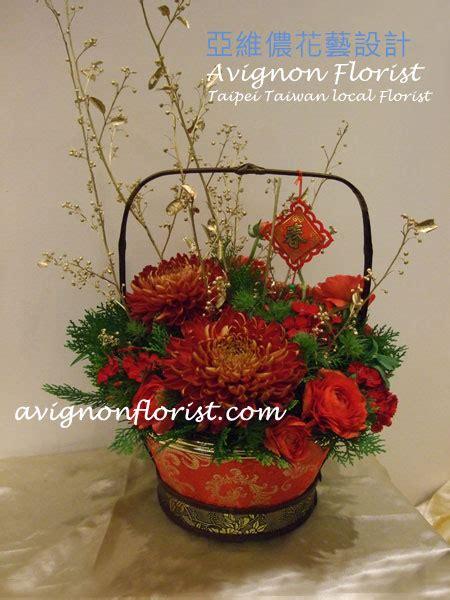 new year flower basket new year flower basket 亞維儂花藝設計avignon florist