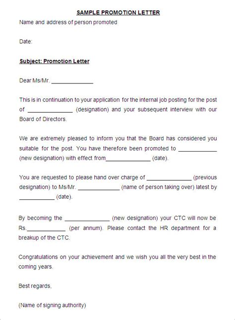 Promotion Letter Request request letter to manager for promotion