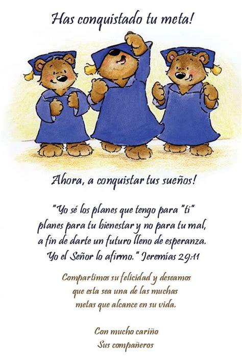 Felicitaciones De Graduacion De Kinder | m 225 s de 25 ideas incre 237 bles sobre felicitaci 243 n por