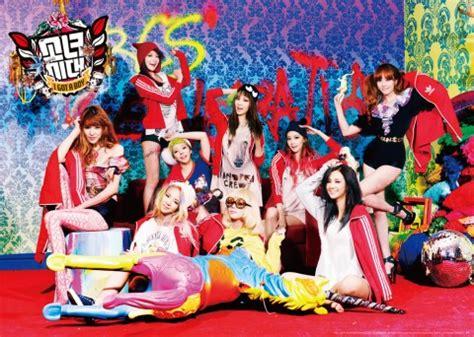 dance tutorial girls generation i got a boy 少女時代 約1年ぶりの韓国ニュー アルバム i got a boy をリリース tower records online
