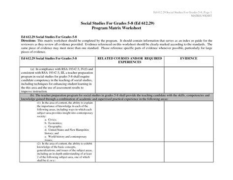 matrices practice worksheet 16 best images of matrix algebra worksheets printable matrix worksheets math matrix