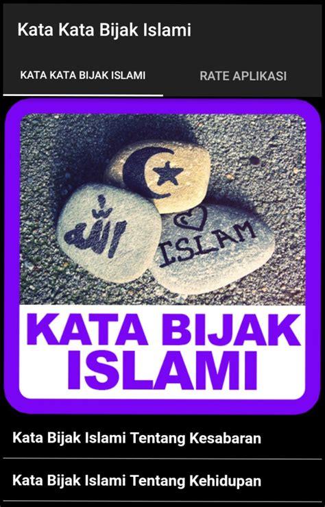 status whatsapp islami terbaik singkat bijak