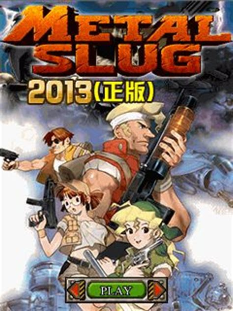 download game java mod 128x160 game metal slug 128x160