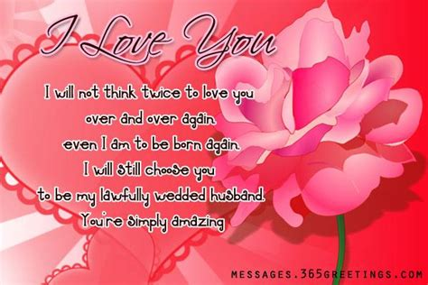 message for my husband messages text messages and sms 365greetings